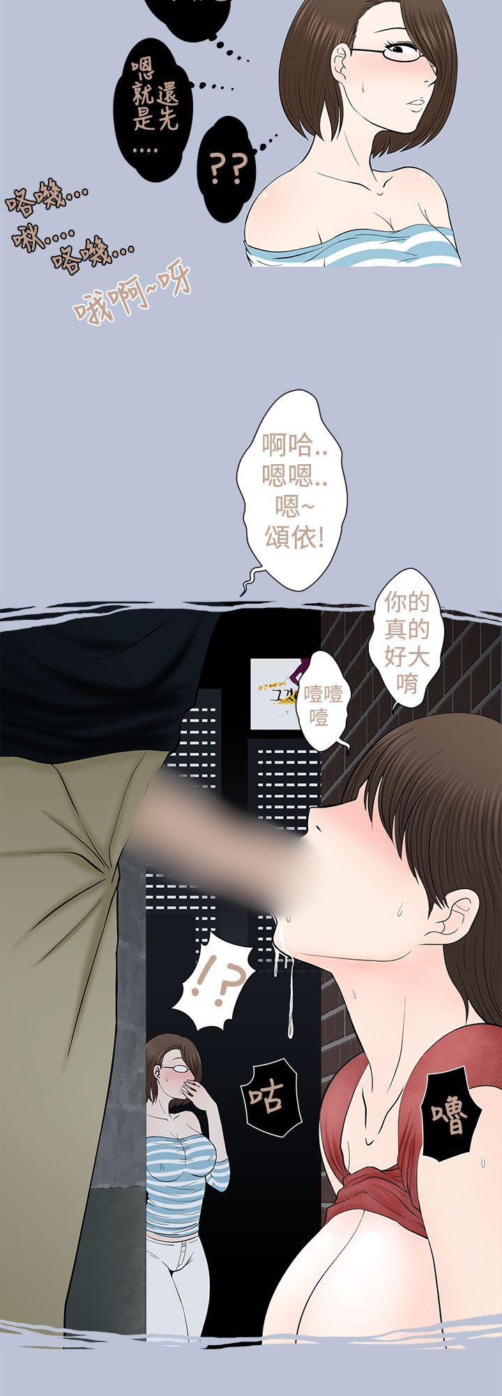 中文韩漫 想入非非 Ch.1-5 66