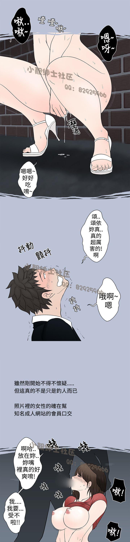 中文韩漫 想入非非 Ch.1-5 67