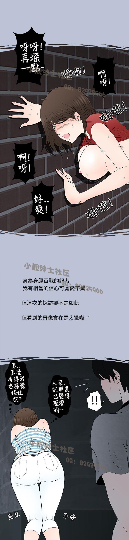 中文韩漫 想入非非 Ch.1-5 73