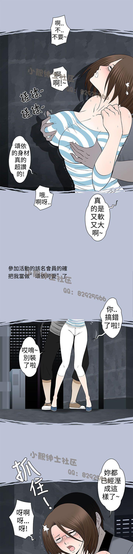 中文韩漫 想入非非 Ch.1-5 78