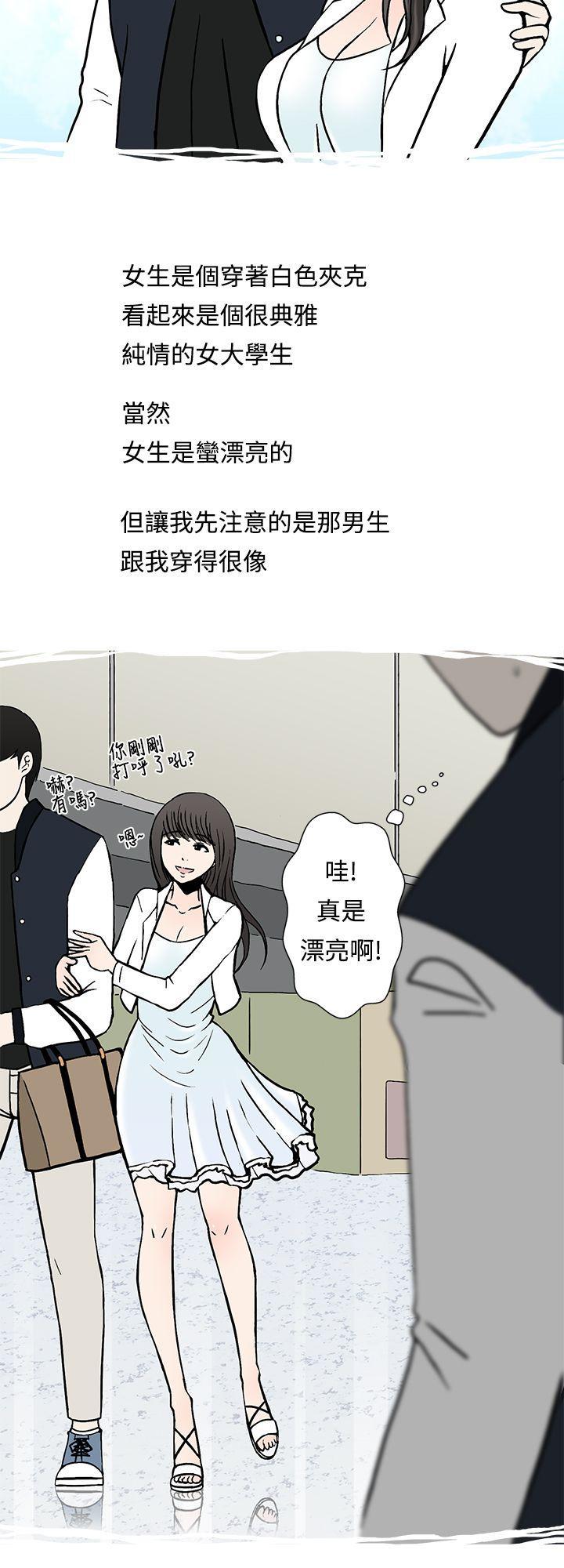 中文韩漫 想入非非 Ch.1-5 7