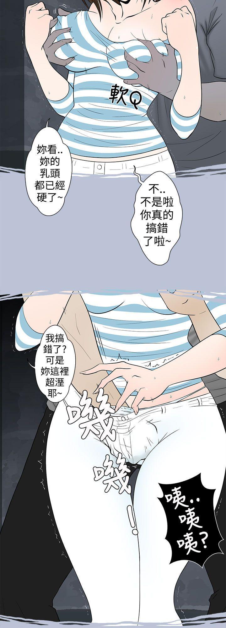 中文韩漫 想入非非 Ch.1-5 79