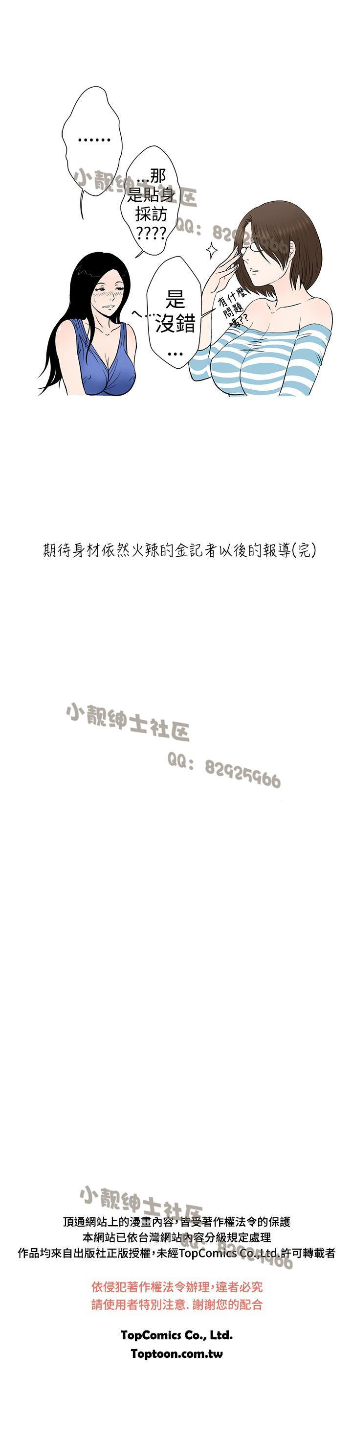 中文韩漫 想入非非 Ch.1-5 92
