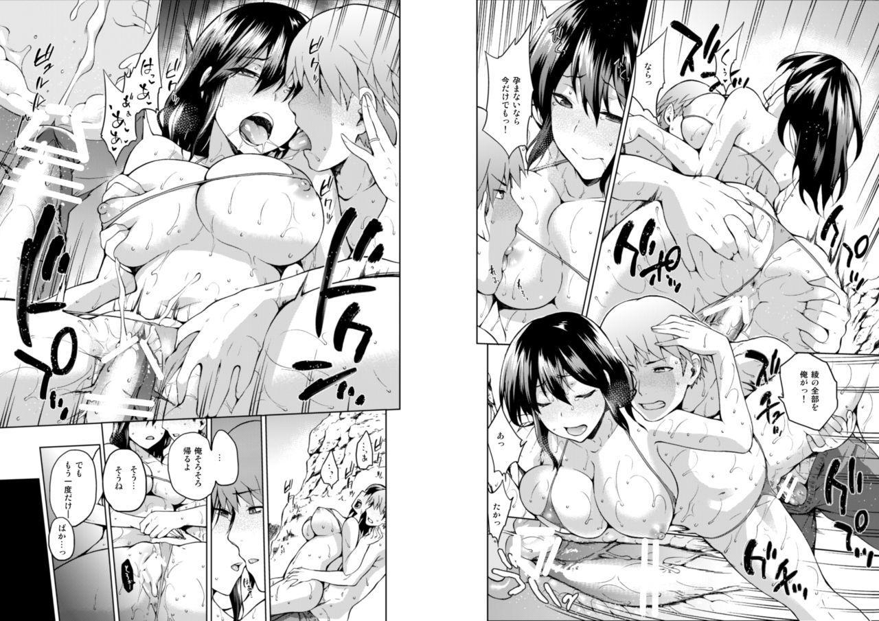 Hinata NTRism Tokuten Zenbu 3