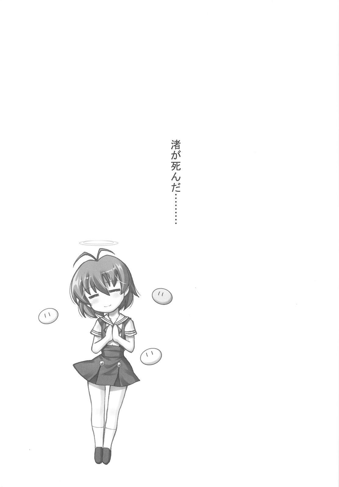 kaishaku AFTER 2
