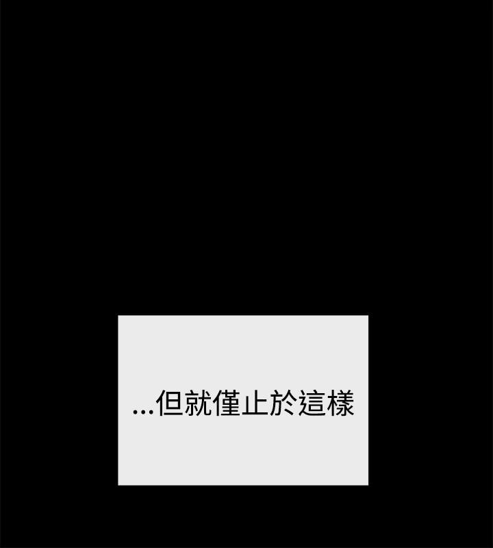 Female Disciple 女助教 Ch.1~8 [Chinese]中文 109