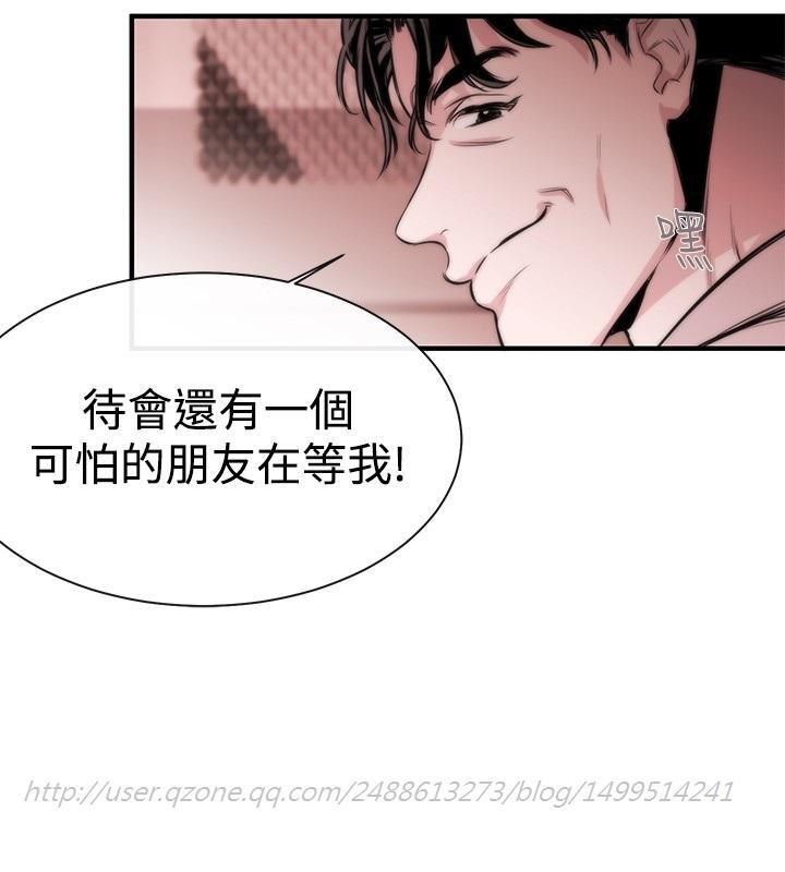 Female Disciple 女助教 Ch.1~8 [Chinese]中文 120