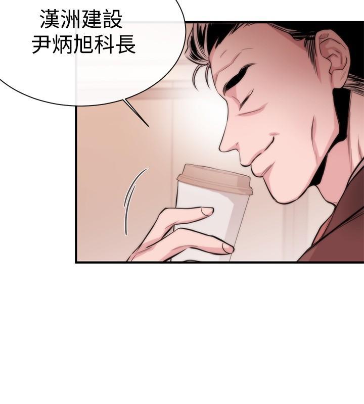 Female Disciple 女助教 Ch.1~8 [Chinese]中文 124
