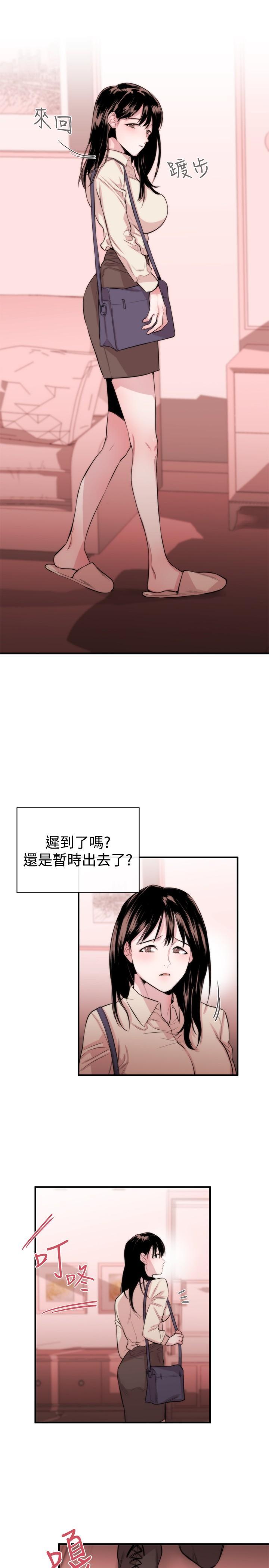 Female Disciple 女助教 Ch.1~8 [Chinese]中文 127