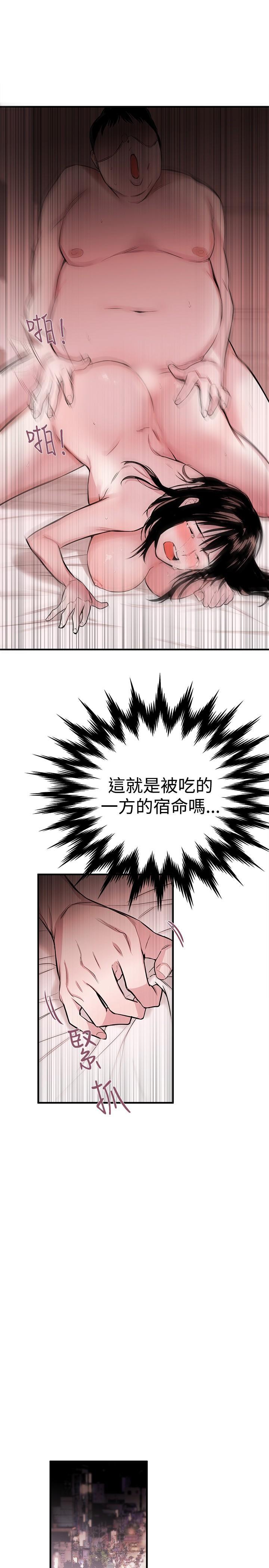 Female Disciple 女助教 Ch.1~8 [Chinese]中文 156