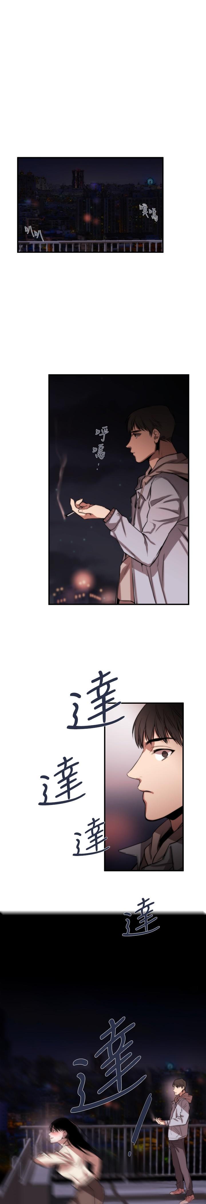 Female Disciple 女助教 Ch.1~8 [Chinese]中文 160