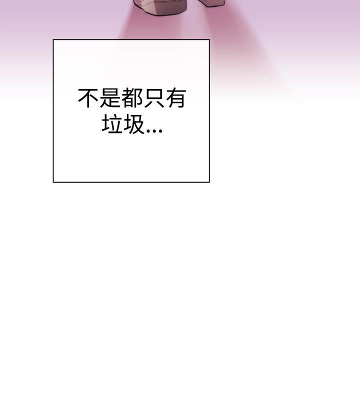 Female Disciple 女助教 Ch.1~8 [Chinese]中文 175