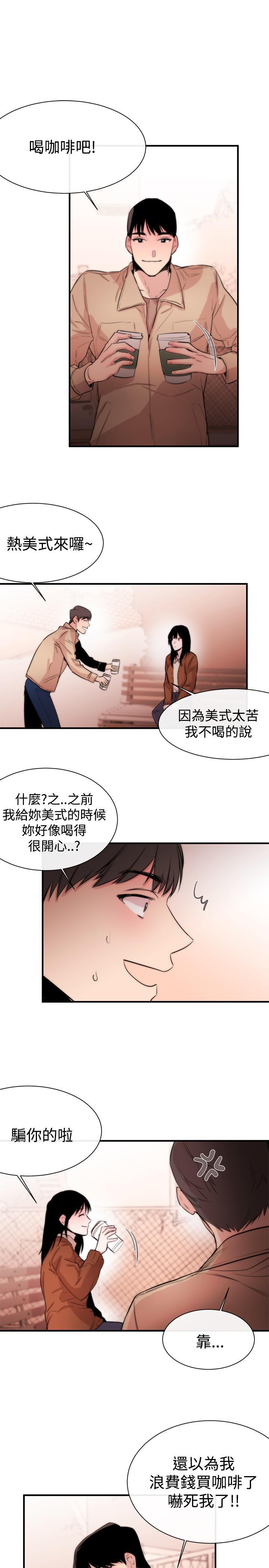 Female Disciple 女助教 Ch.1~8 [Chinese]中文 190