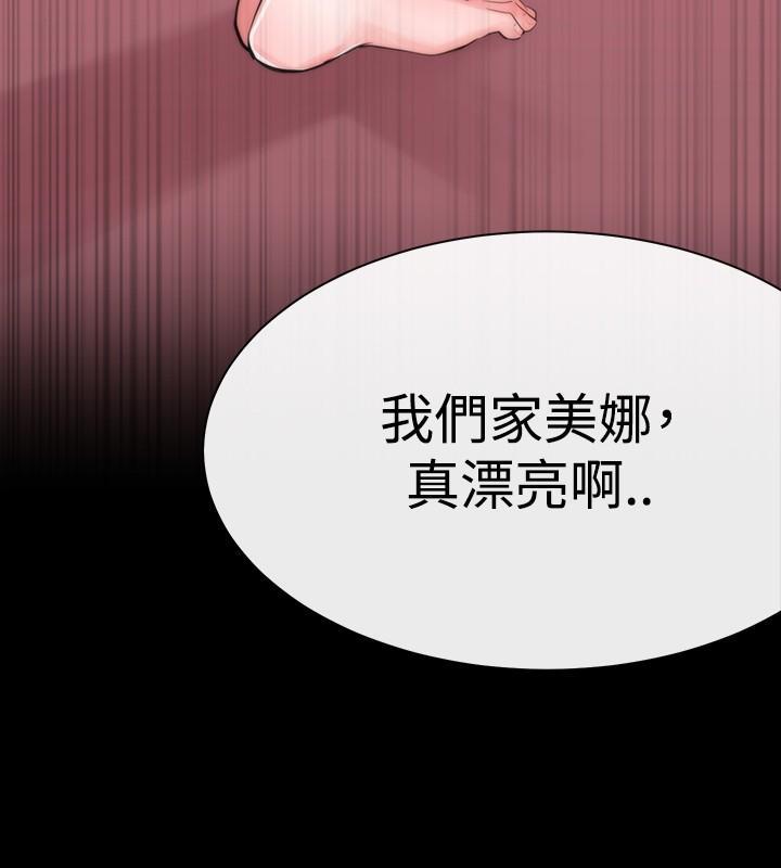 Female Disciple 女助教 Ch.1~8 [Chinese]中文 218
