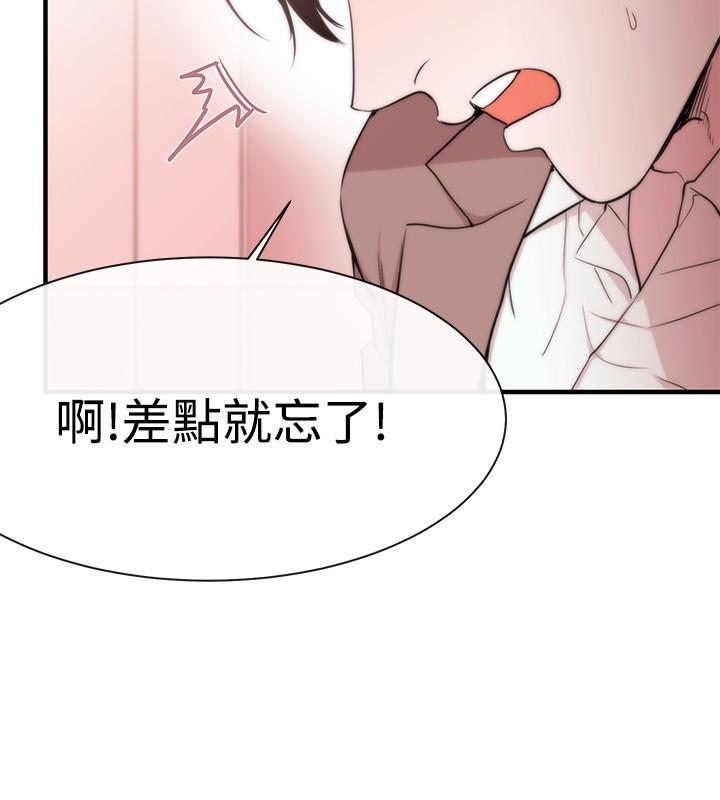 Female Disciple 女助教 Ch.1~8 [Chinese]中文 224