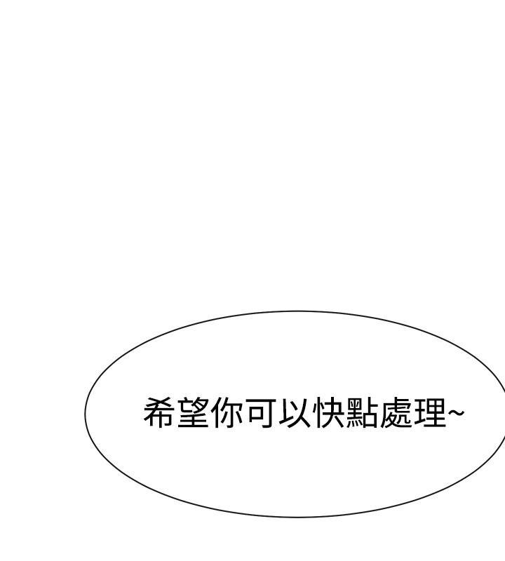 Female Disciple 女助教 Ch.1~8 [Chinese]中文 228