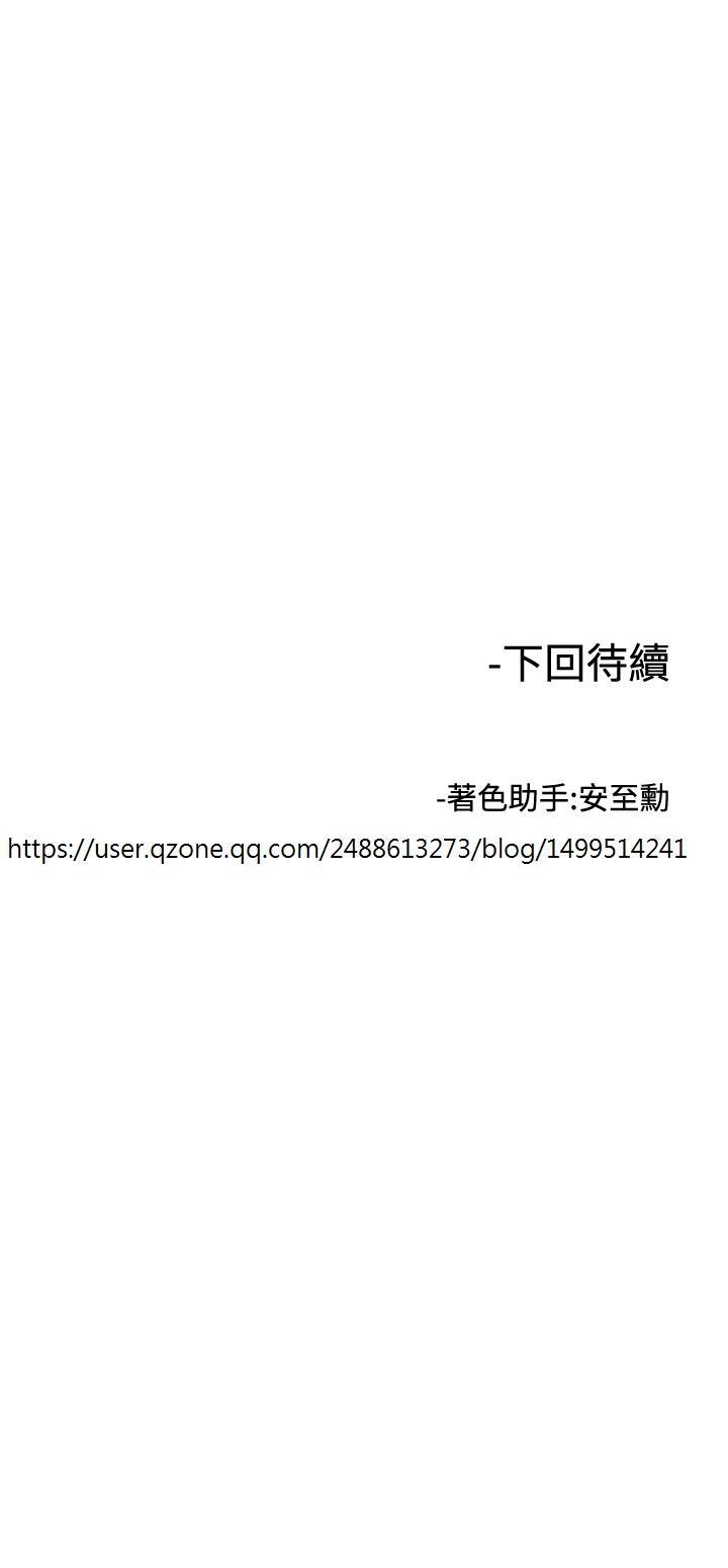 Female Disciple 女助教 Ch.1~8 [Chinese]中文 233