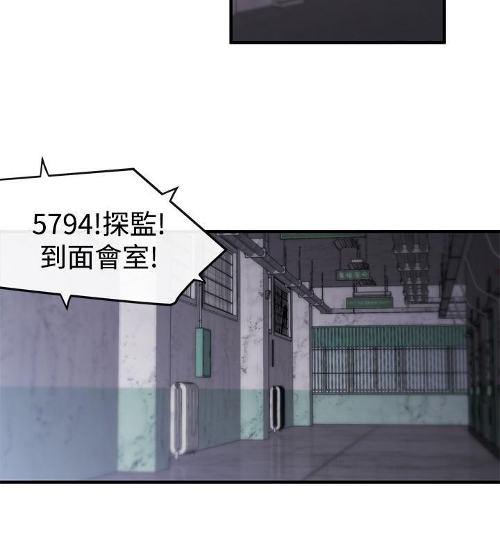 Female Disciple 女助教 Ch.1~8 [Chinese]中文 245