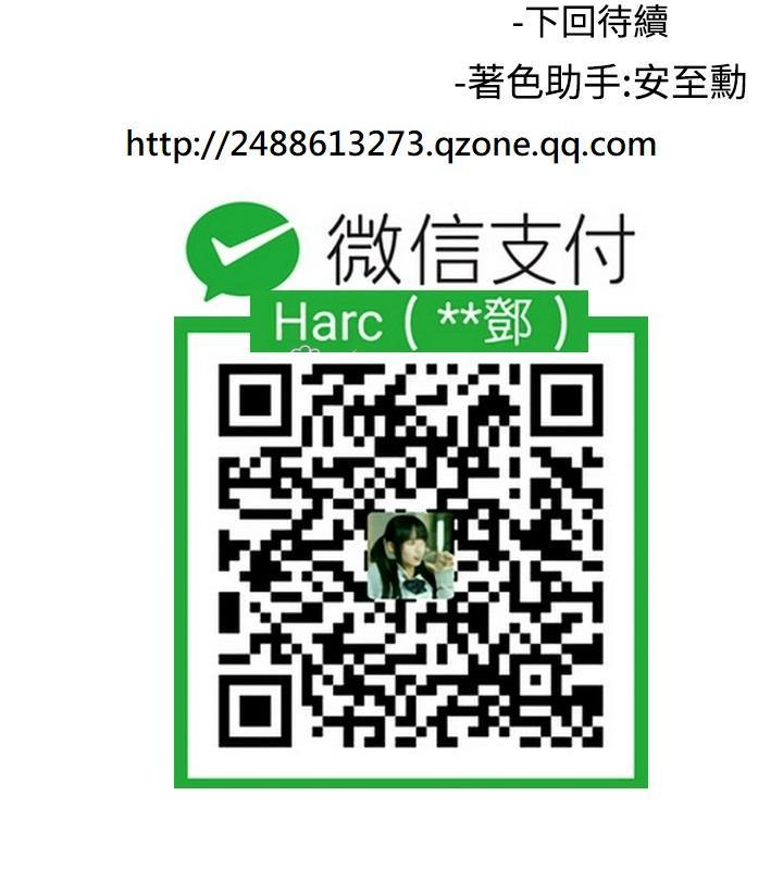 Female Disciple 女助教 Ch.1~8 [Chinese]中文 265