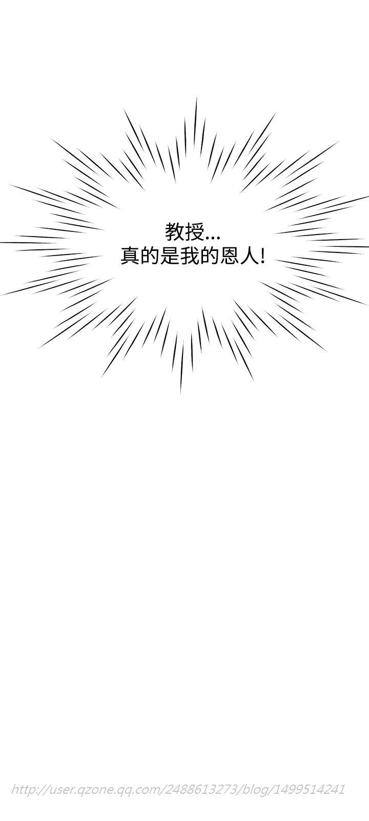 Female Disciple 女助教 Ch.1~8 [Chinese]中文 85