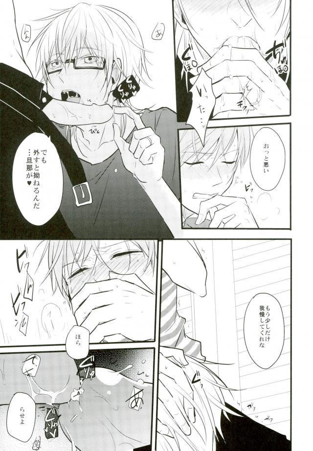 Mitsudomoe 9