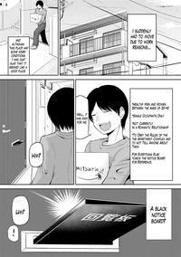 Watashi ni Mawashite Ura Kairanban Ch. 1-8 6