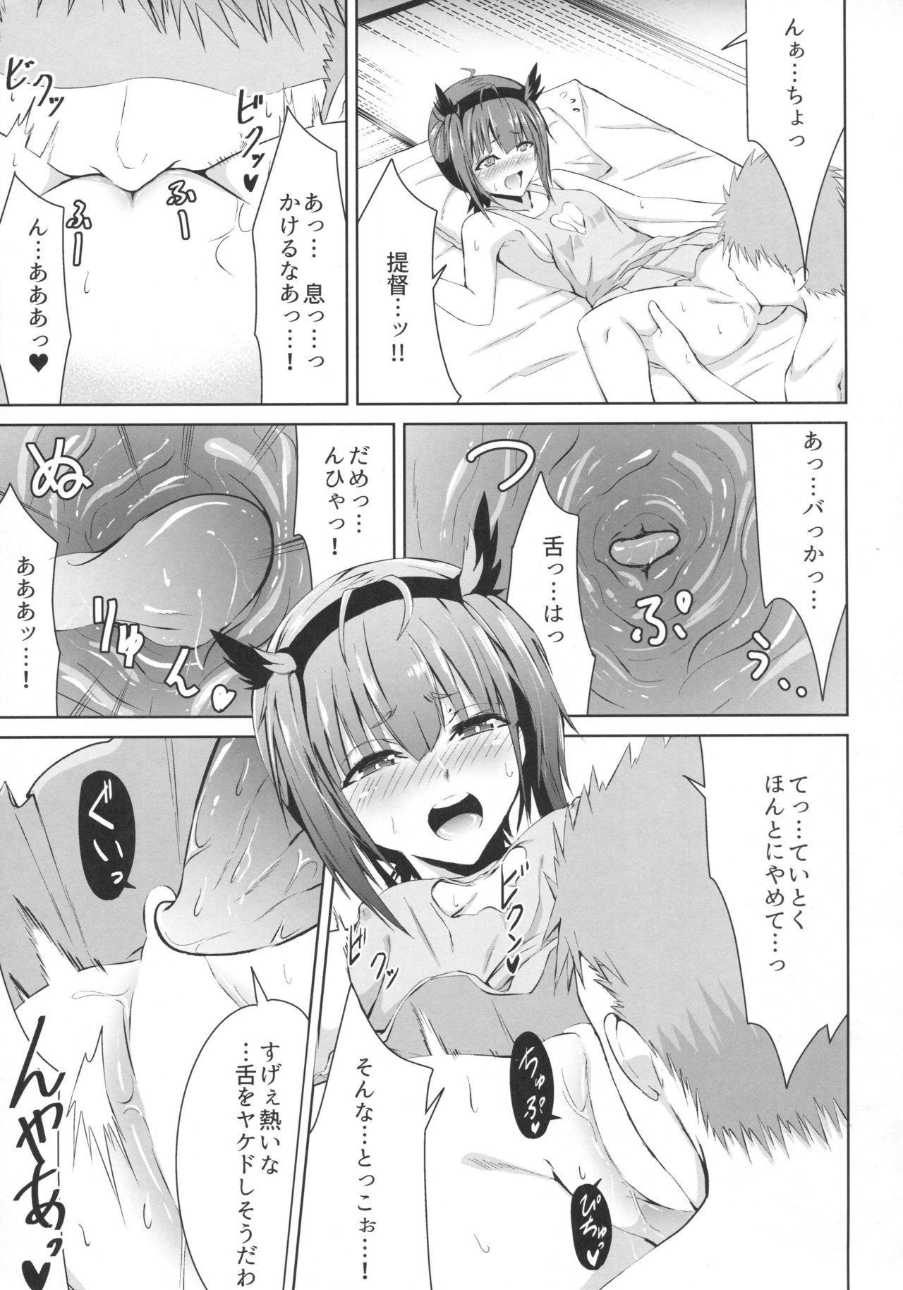 Mitsugetsu Destroyer 2 11