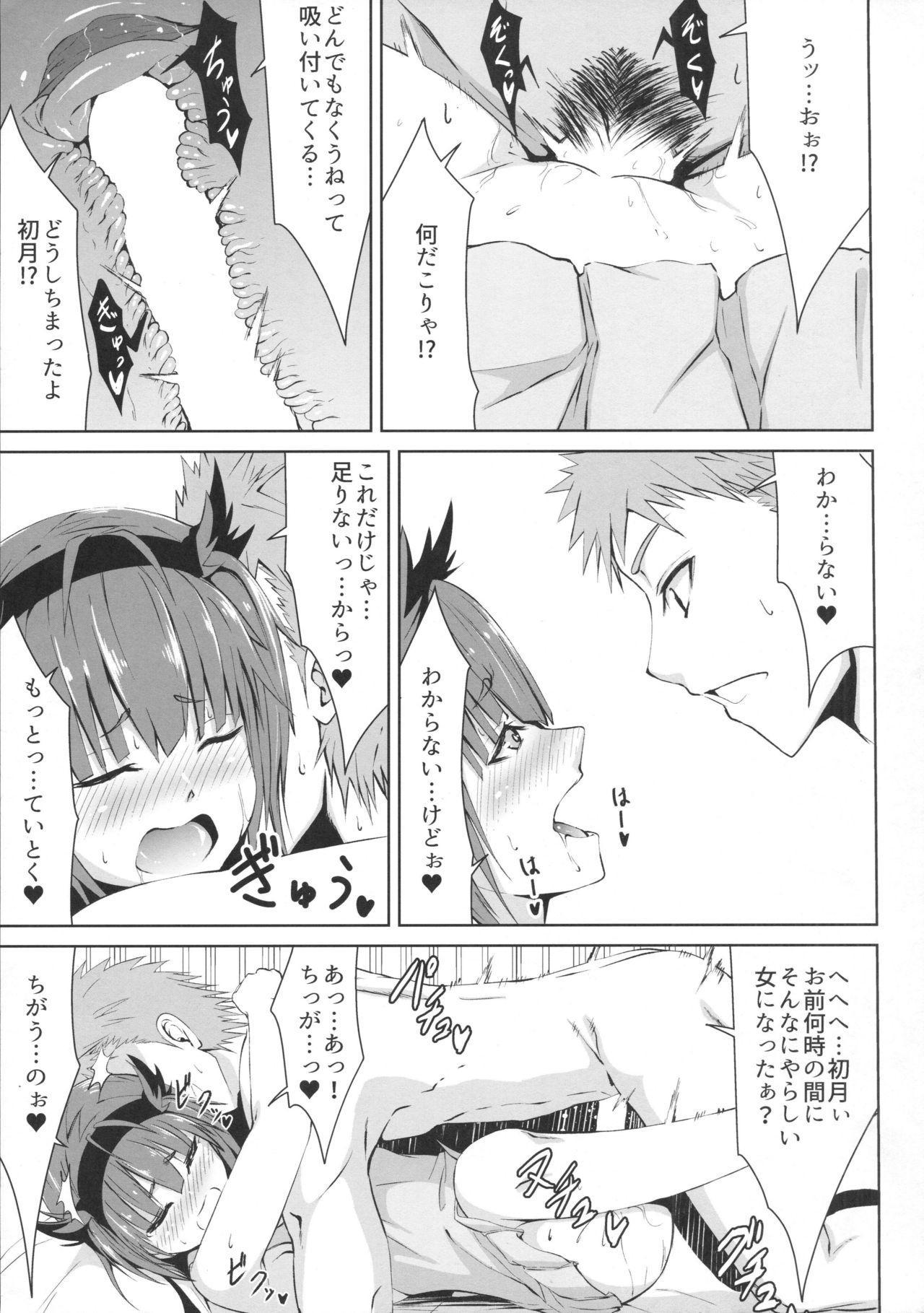 Mitsugetsu Destroyer 2 15
