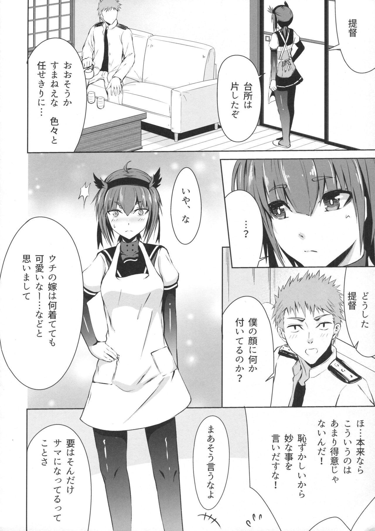 Mitsugetsu Destroyer 2 4