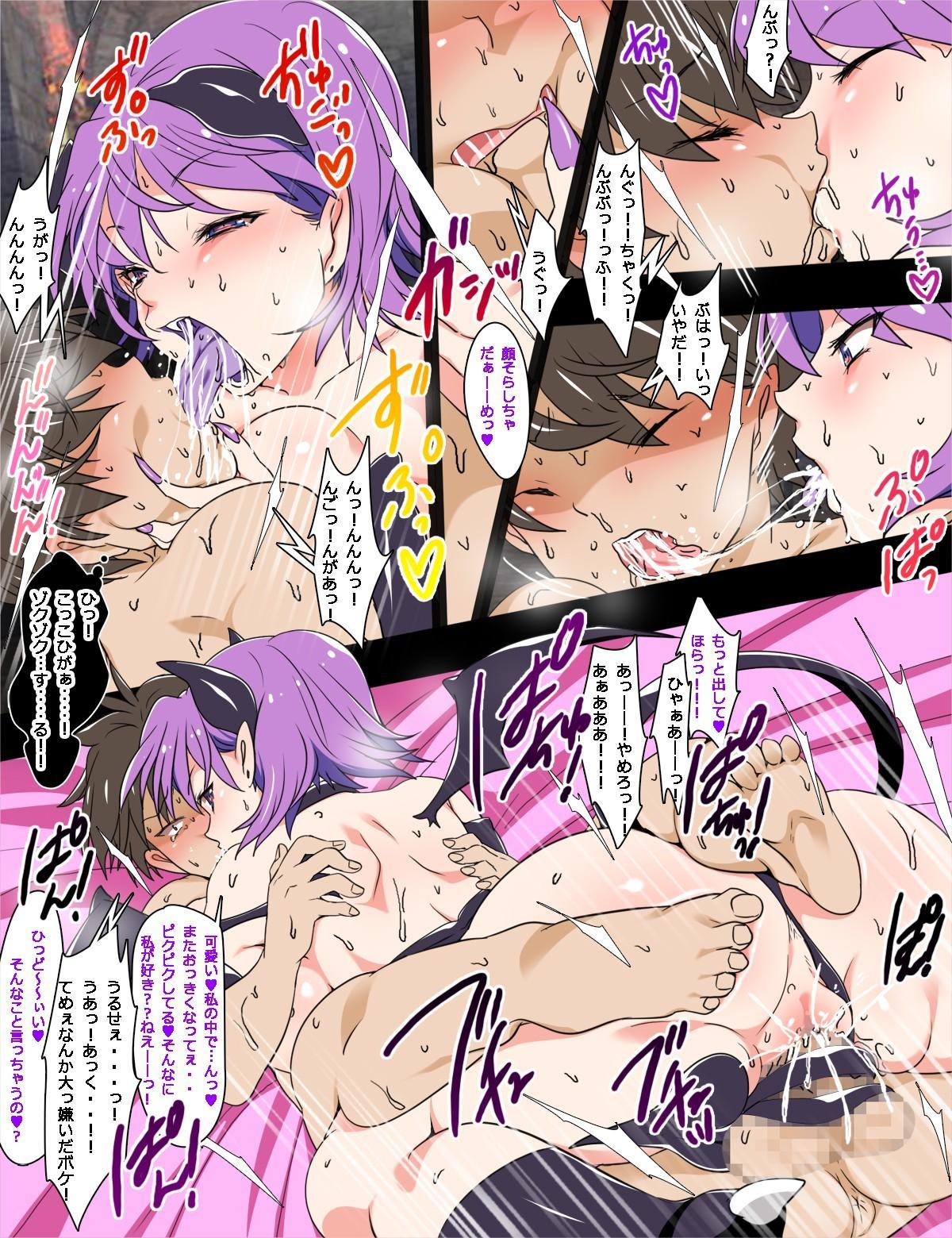 Succubus no Yakata 7
