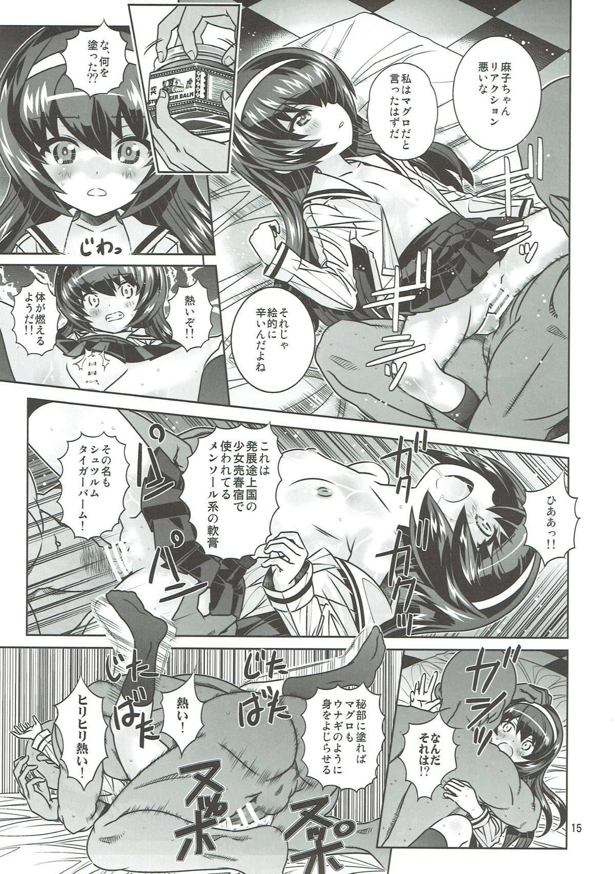 """""""AV Shutsuen, Ganbarimasu!!!"""" Kore de Saigo no Soushuuhen desu!!! 13"""
