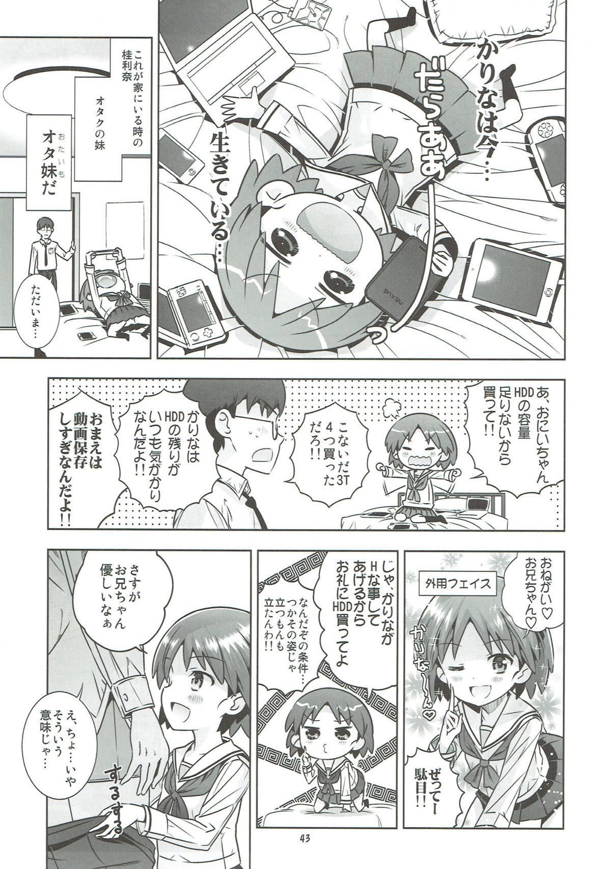 """""""AV Shutsuen, Ganbarimasu!!!"""" Kore de Saigo no Soushuuhen desu!!! 41"""