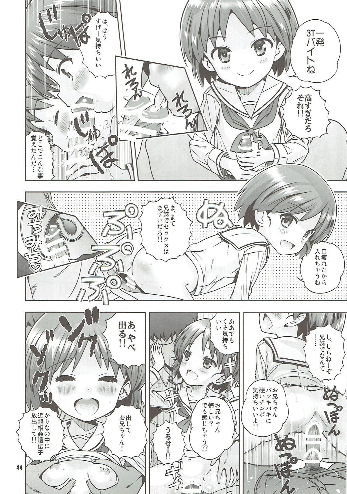"""""""AV Shutsuen, Ganbarimasu!!!"""" Kore de Saigo no Soushuuhen desu!!! 42"""