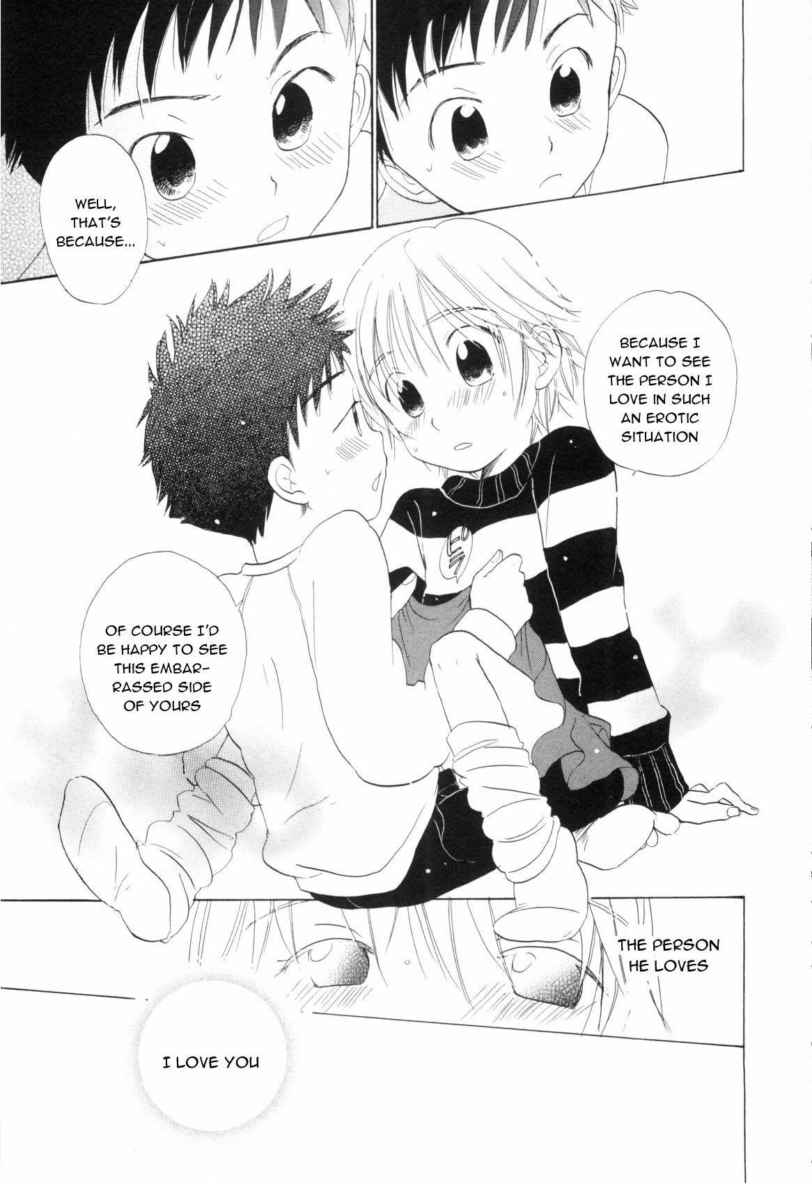Mini-Skirt Junjou 14