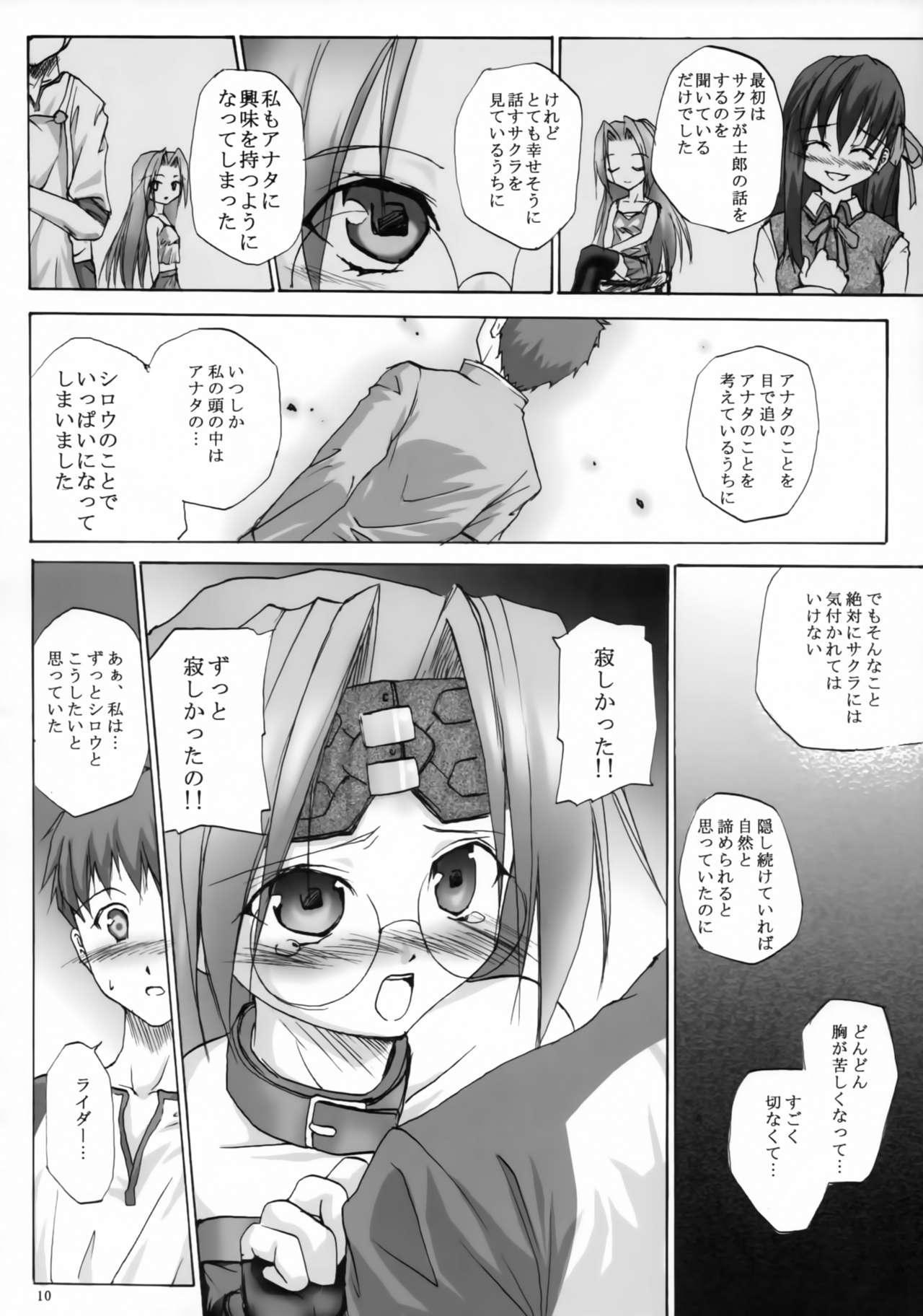 Kiba Musume Mode 8