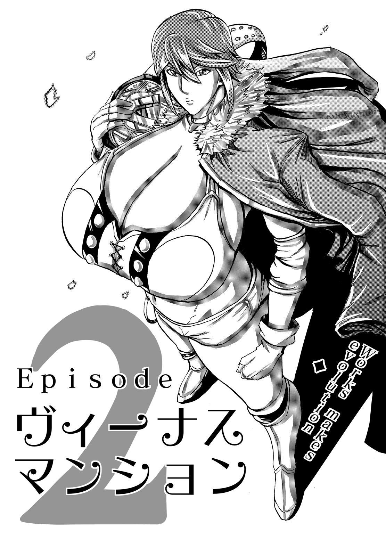 Venus Mansion Episode 2 7
