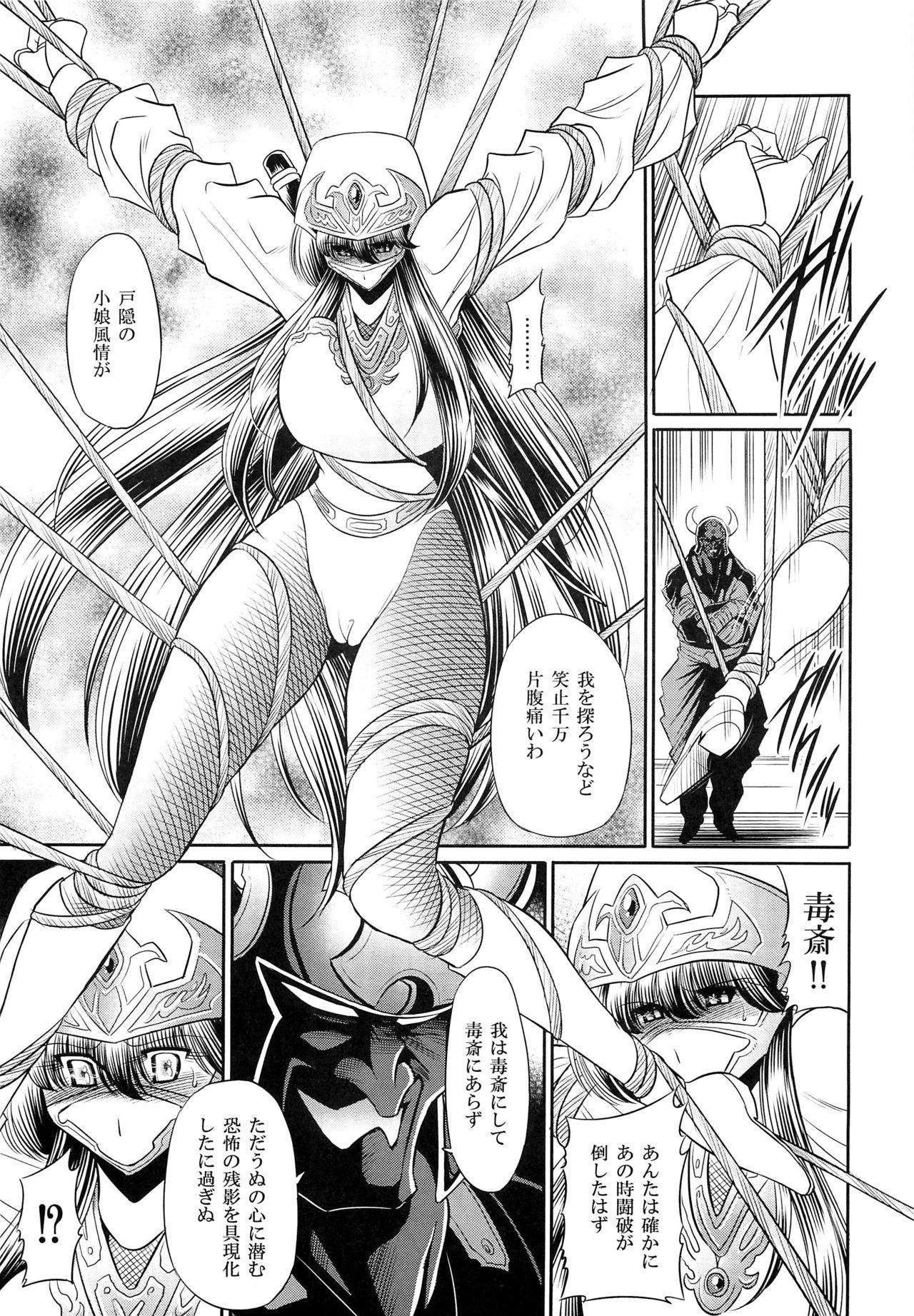 Himenin Hana Fubuki 9