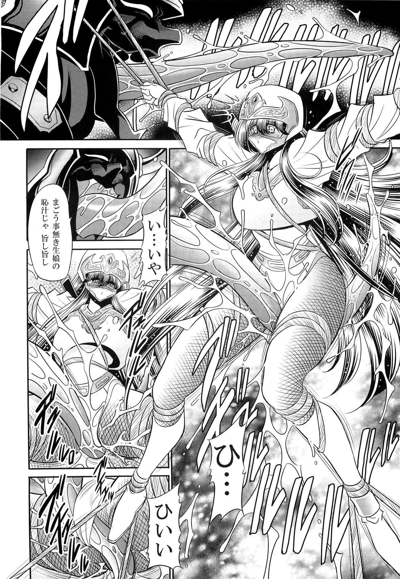 Himenin Hana Fubuki 12