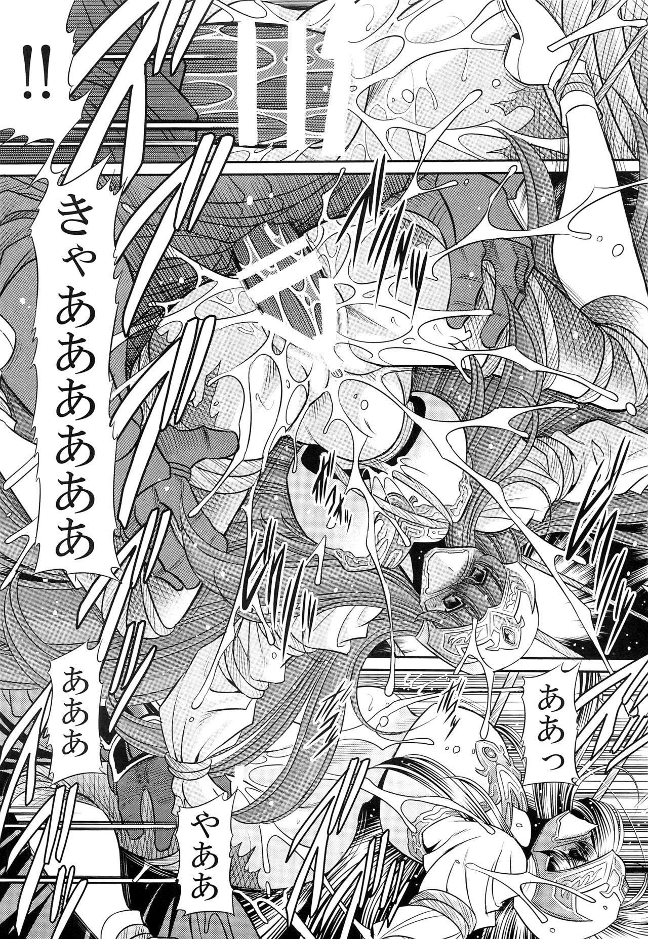 Himenin Hana Fubuki 15