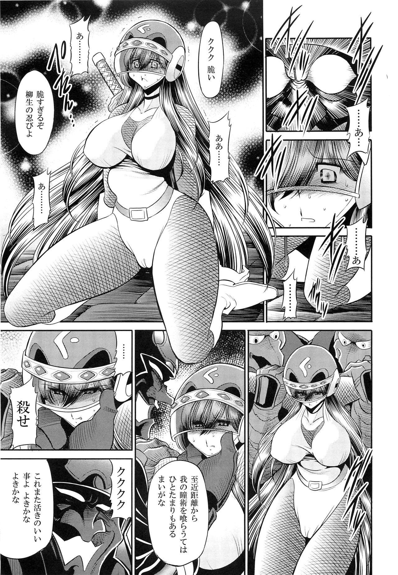 Himenin Hana Fubuki 33