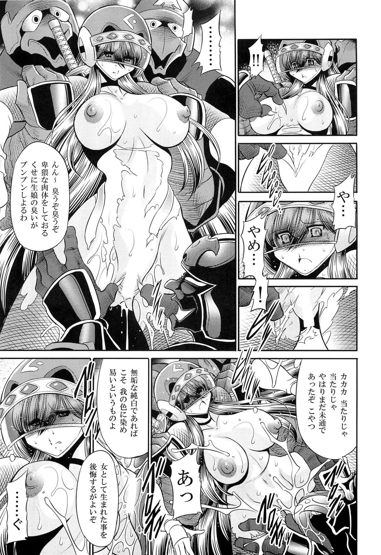 Himenin Hana Fubuki 35