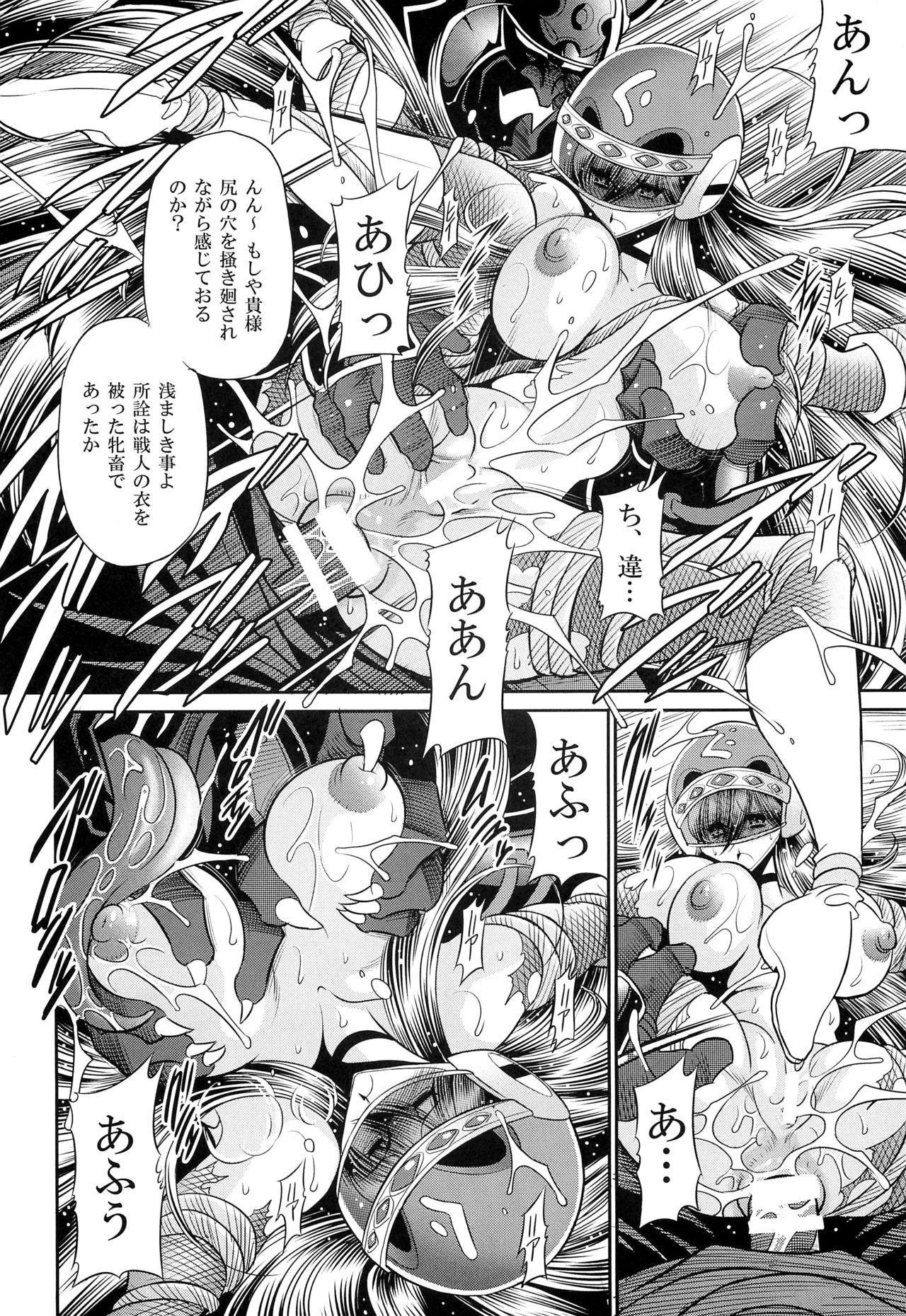 Himenin Hana Fubuki 38