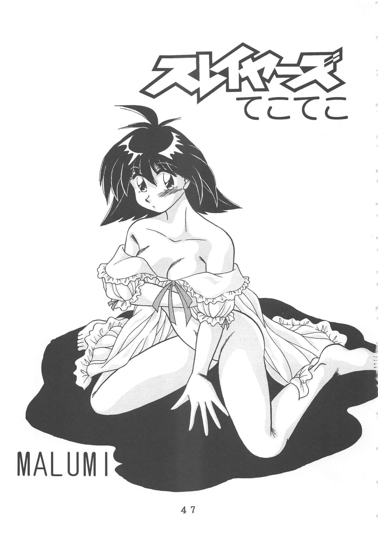 T.C.CAPRICORN 44