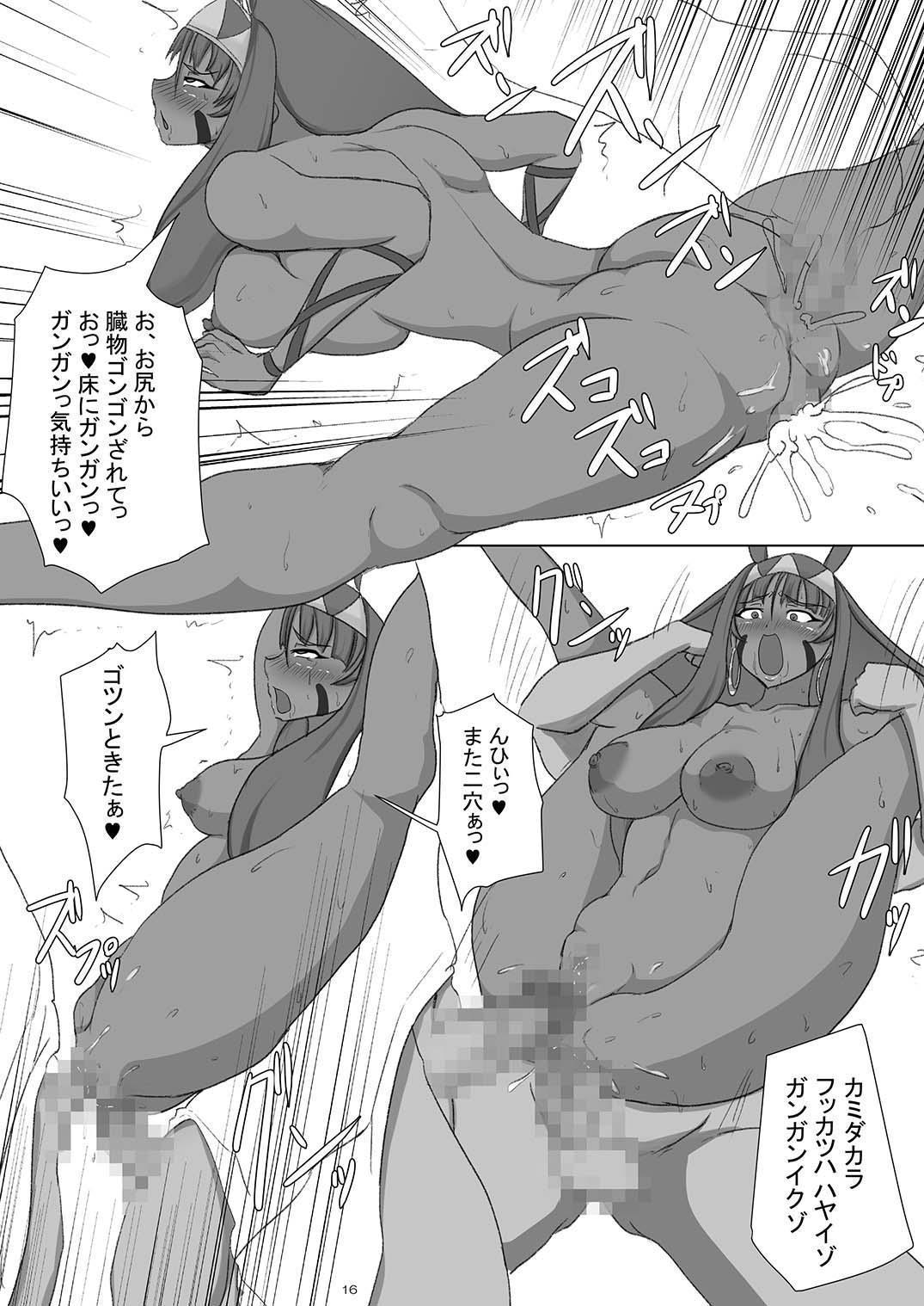 Fukei na Pharaoh no Doeroi Mitsugimono 14