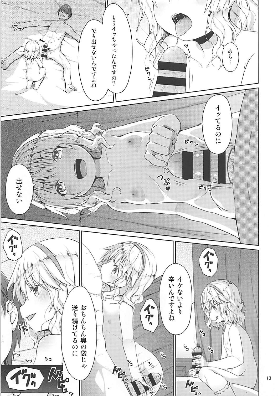 Momoka to Taeru Hibi 11