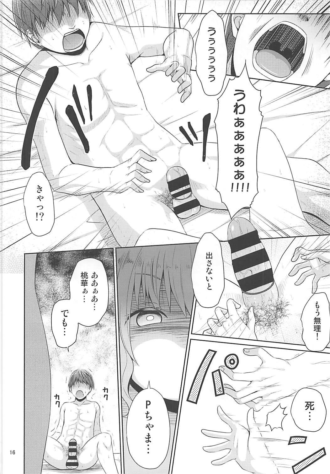 Momoka to Taeru Hibi 14
