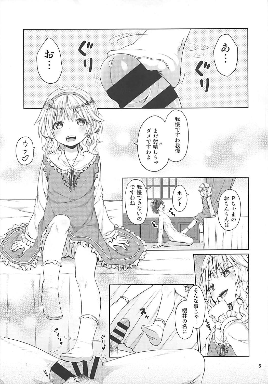 Momoka to Taeru Hibi 3
