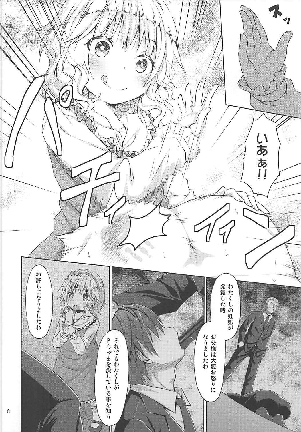 Momoka to Taeru Hibi 6
