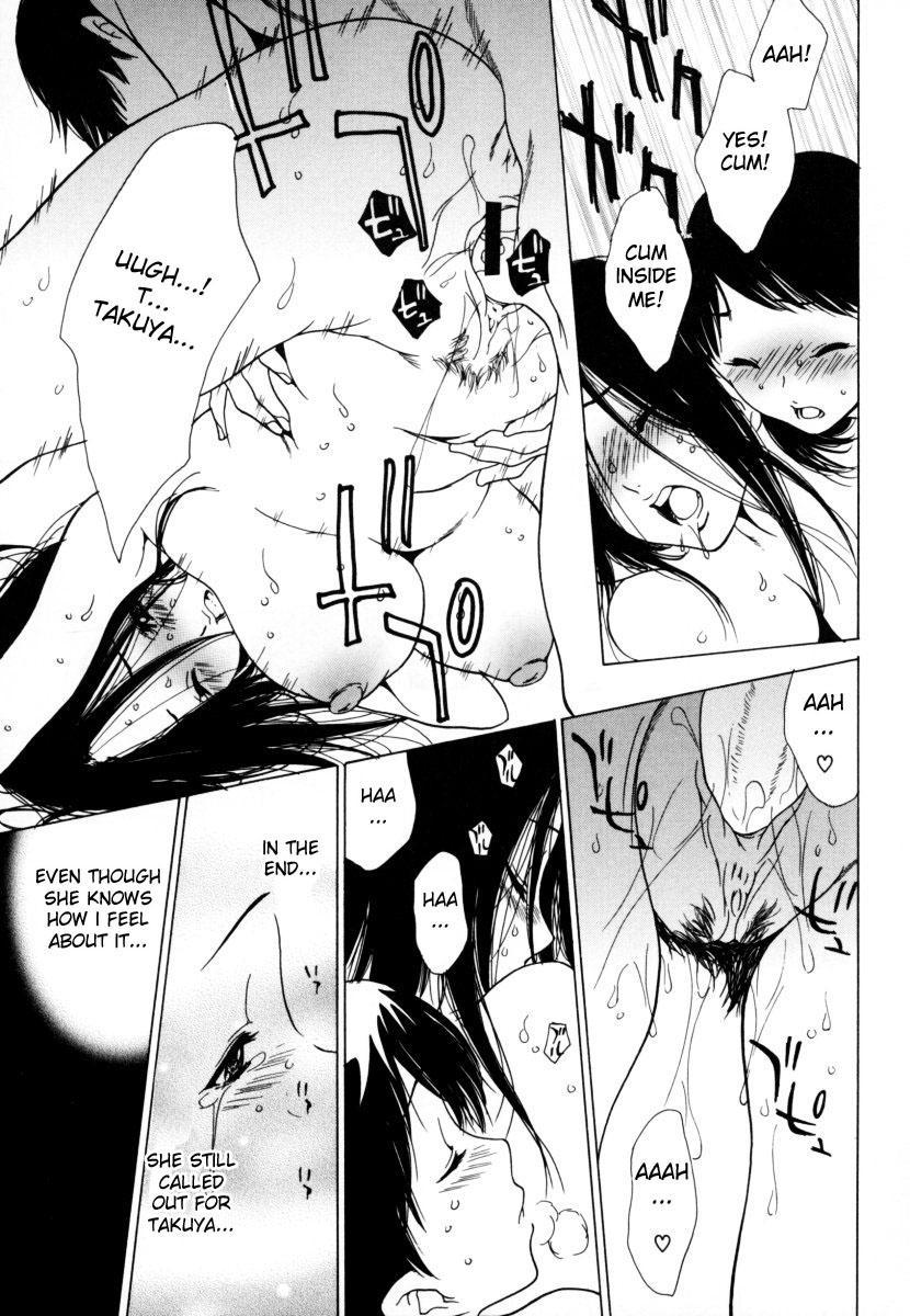 Ane Ijou Otouto Miman   More Than Sister, Less Than Brother 13