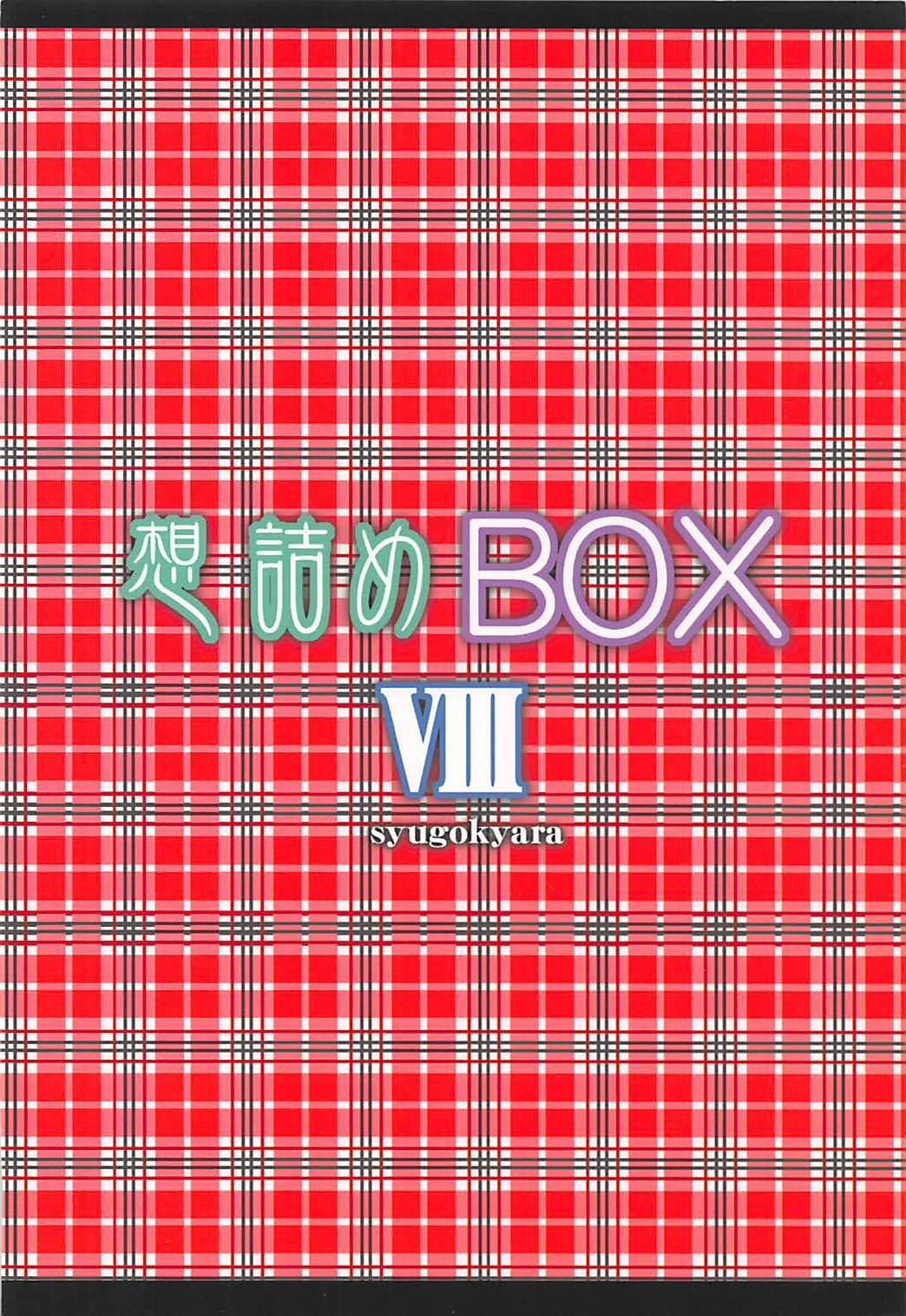 Omodume BOX VIII 25